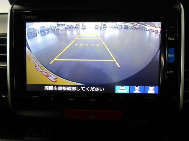 G・Lパッケージ ナビTV オートHID バックカメラ 両側パワスラ ETC 14AW CD(10枚目)