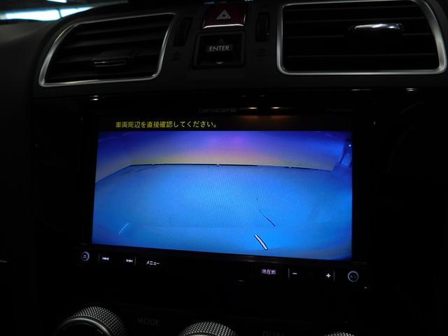 2.0i アイサイト ナビTV オートHIDライト バックカメラ ETC 17AW CD DVD SD BTオーディオ(9枚目)