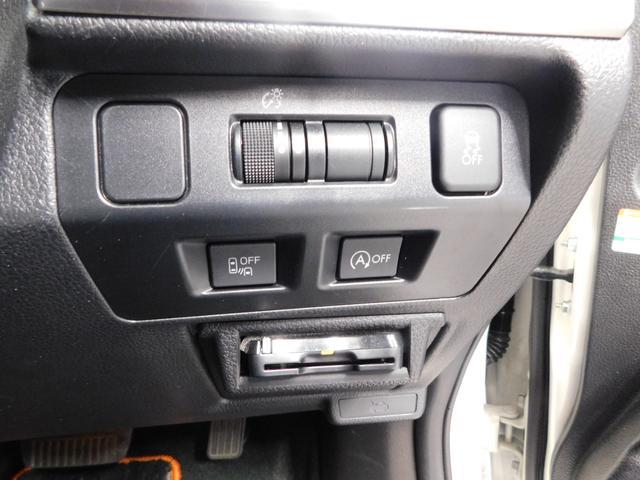 2.0i アイサイト ナビTV オートHIDライト バックカメラ ETC 17AW CD DVD SD BTオーディオ(13枚目)