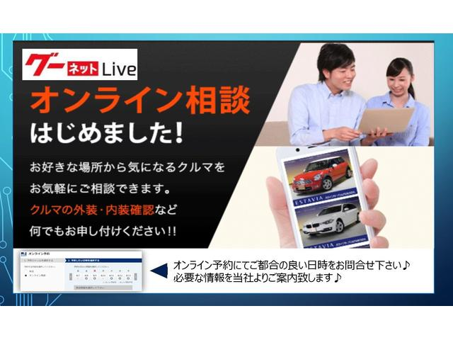 15X Vセレクション ナビTV オートライト バックカメラ ワンオーナー ETC ISTOP 15AW CD DVD SD USB BTオーディオ(3枚目)