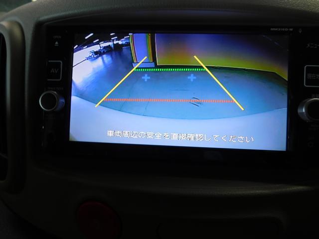 15X Vセレクション ナビTV オートライト バックカメラ ワンオーナー ETC ISTOP 15AW CD DVD SD USB BTオーディオ(14枚目)
