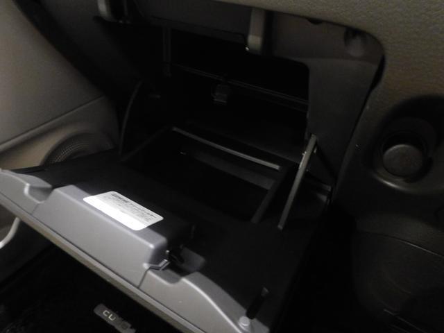 15X Vセレクション ナビTV オートライト バックカメラ ワンオーナー ETC ISTOP 15AW CD DVD SD USB BTオーディオ(27枚目)