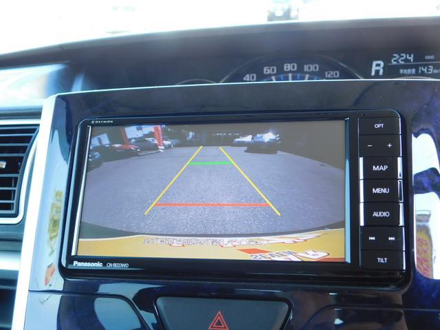 カスタムX トップエディションSAIII ナビTV オートLED 片側Pスライド バックカメラ シートヒーター コンビシート 14AW ETC CD DVD SD BTオーディオ(9枚目)