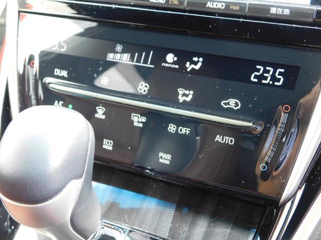 プレミアム 9インチSDナビ 車線逸脱警告 追従クルコン 衝突軽減ブレーキ LEDオートライト オートハイビーム フルセグTV Rカメラ パワーバックドア パワーシート ハーフレザーシート DVD BT ETC(10枚目)