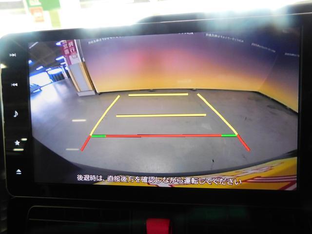 カスタムX 9インチSDナビ 衝突軽減ブレーキ フルセグTV Rカメラ シートヒーター LEDオートライト 両側パワスラ ISTOP ドラレコ DVD SD CD BTオーディオ コンビシート(14枚目)