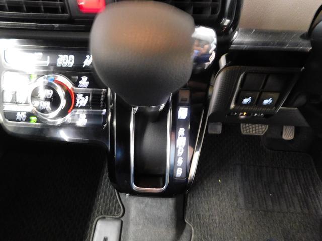 カスタムX 9インチSDナビ 衝突軽減ブレーキ フルセグTV Rカメラ シートヒーター LEDオートライト 両側パワスラ ISTOP ドラレコ DVD SD CD BTオーディオ コンビシート(32枚目)