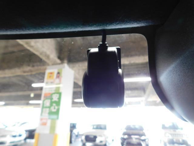 カスタムX 9インチSDナビ 衝突軽減ブレーキ フルセグTV Rカメラ シートヒーター LEDオートライト 両側パワスラ ISTOP ドラレコ DVD SD CD BTオーディオ コンビシート(34枚目)