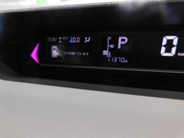 カスタムX 9インチSDナビ 衝突軽減ブレーキ フルセグTV Rカメラ シートヒーター LEDオートライト 両側パワスラ ISTOP ドラレコ DVD SD CD BTオーディオ コンビシート(35枚目)
