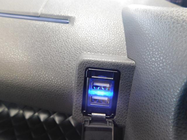 カスタムX 9インチSDナビ 衝突軽減ブレーキ フルセグTV Rカメラ シートヒーター LEDオートライト 両側パワスラ ISTOP ドラレコ DVD SD CD BTオーディオ コンビシート(37枚目)