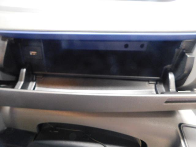 カスタムX 9インチSDナビ 衝突軽減ブレーキ フルセグTV Rカメラ シートヒーター LEDオートライト 両側パワスラ ISTOP ドラレコ DVD SD CD BTオーディオ コンビシート(42枚目)