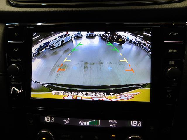 20X 7人乗り 純正SDナビ フルセグTV オートLED パワーバックドア ブルートゥースオーディオ DVD視聴 CD 前後ソナー ETC 純正18インチアルミホイール バックカメラ USB(10枚目)