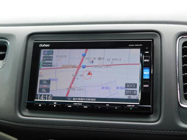 X・ホンダセンシング ナビTV オートLED ワンオーナー車 バックカメラ 衝突軽減ブレーキ 車線逸脱警告 追従クルコン ETC 16AW CD DVD SD AUX USB BTオーディオ(8枚目)