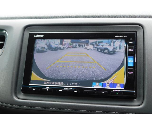 X・ホンダセンシング ナビTV オートLED ワンオーナー車 バックカメラ 衝突軽減ブレーキ 車線逸脱警告 追従クルコン ETC 16AW CD DVD SD AUX USB BTオーディオ(9枚目)
