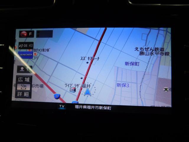 S-リミテッド 純正ナビ フルセグTV LEDオートライト パワーシート レーンアシスト Bカメラ 追従クルコン シートヒーター 4WD 純正18AW ETC(15枚目)