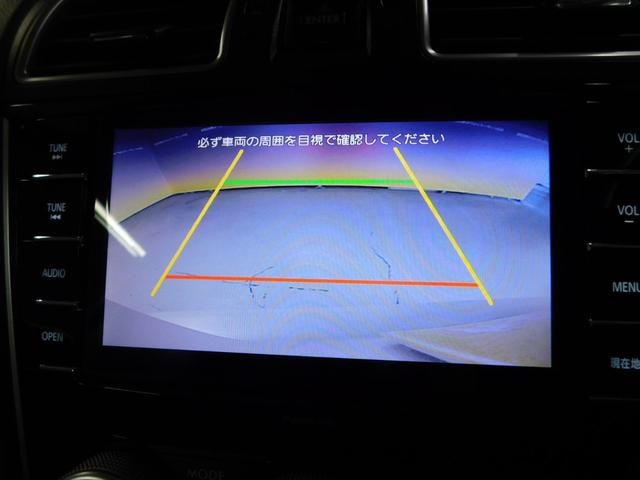 S-リミテッド 純正ナビ フルセグTV LEDオートライト パワーシート レーンアシスト Bカメラ 追従クルコン シートヒーター 4WD 純正18AW ETC(16枚目)