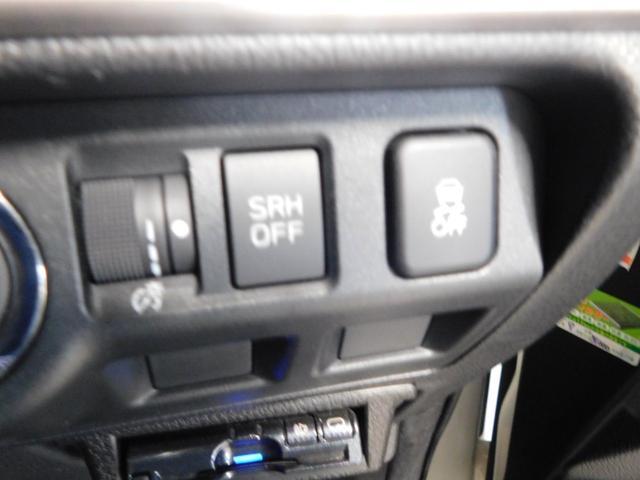 S-リミテッド 純正ナビ フルセグTV LEDオートライト パワーシート レーンアシスト Bカメラ 追従クルコン シートヒーター 4WD 純正18AW ETC(28枚目)