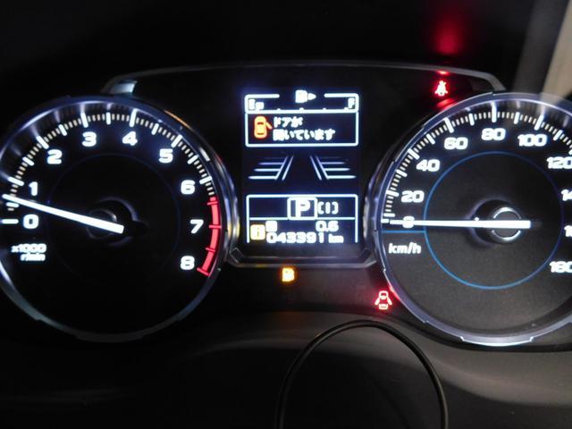 S-リミテッド 純正ナビ フルセグTV LEDオートライト パワーシート レーンアシスト Bカメラ 追従クルコン シートヒーター 4WD 純正18AW ETC(31枚目)