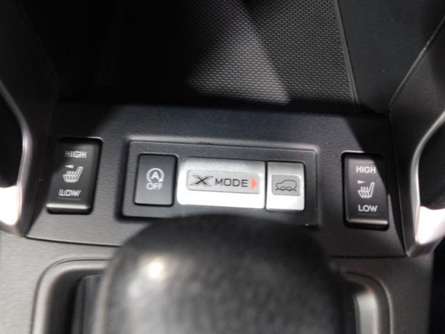 S-リミテッド 純正ナビ フルセグTV LEDオートライト パワーシート レーンアシスト Bカメラ 追従クルコン シートヒーター 4WD 純正18AW ETC(35枚目)