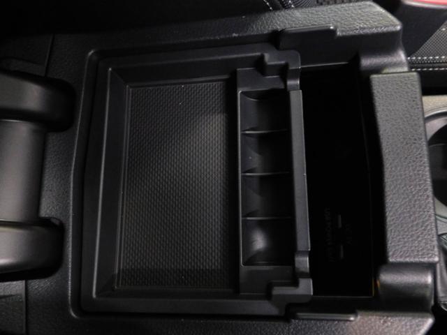 S-リミテッド 純正ナビ フルセグTV LEDオートライト パワーシート レーンアシスト Bカメラ 追従クルコン シートヒーター 4WD 純正18AW ETC(37枚目)