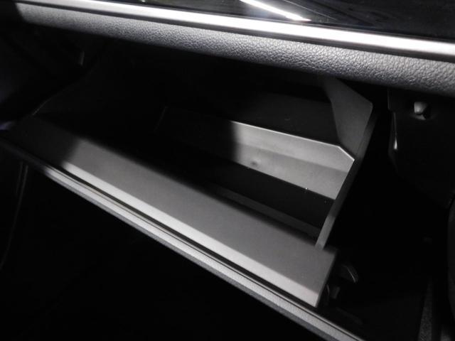 S-リミテッド 純正ナビ フルセグTV LEDオートライト パワーシート レーンアシスト Bカメラ 追従クルコン シートヒーター 4WD 純正18AW ETC(41枚目)