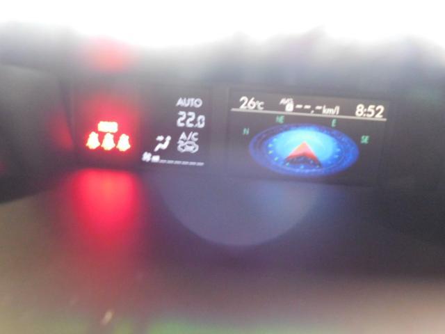 S-リミテッド 純正ナビ フルセグTV LEDオートライト パワーシート レーンアシスト Bカメラ 追従クルコン シートヒーター 4WD 純正18AW ETC(47枚目)