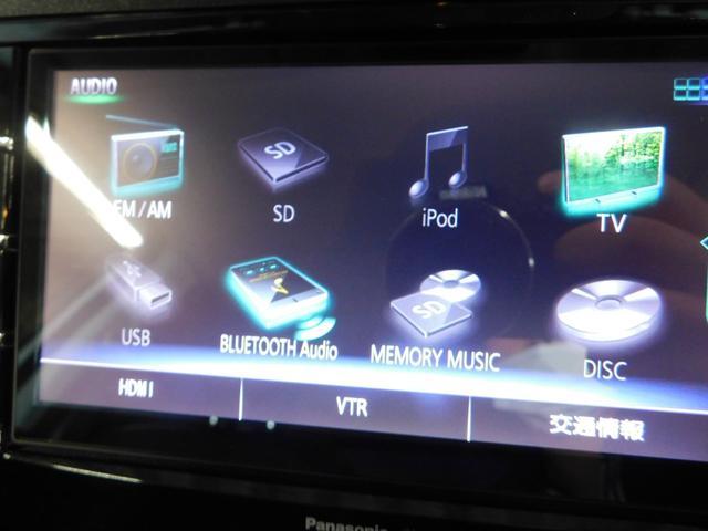 S-リミテッド 純正ナビ フルセグTV LEDオートライト パワーシート レーンアシスト Bカメラ 追従クルコン シートヒーター 4WD 純正18AW ETC(48枚目)
