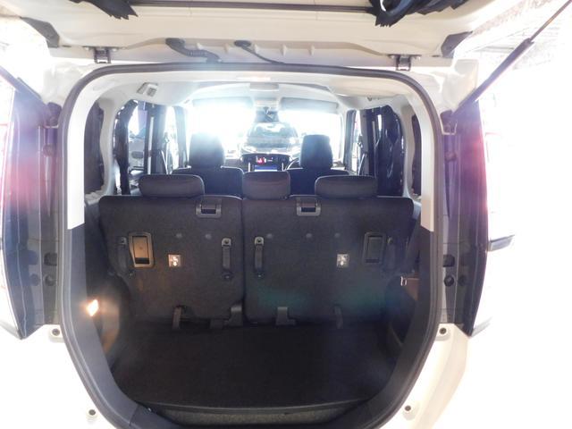 G 純正9インチナビ フルセグTV スマートアシスト3 4WD 両側パワースライドドア 全方位カメラ シートヒーター LEDヘッドライト クルーズコントロール 純正14インチアルミ(12枚目)