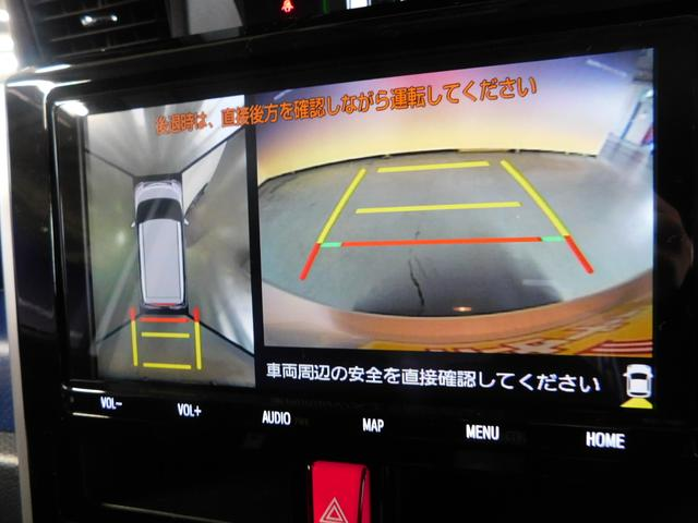 G 純正9インチナビ フルセグTV スマートアシスト3 4WD 両側パワースライドドア 全方位カメラ シートヒーター LEDヘッドライト クルーズコントロール 純正14インチアルミ(14枚目)