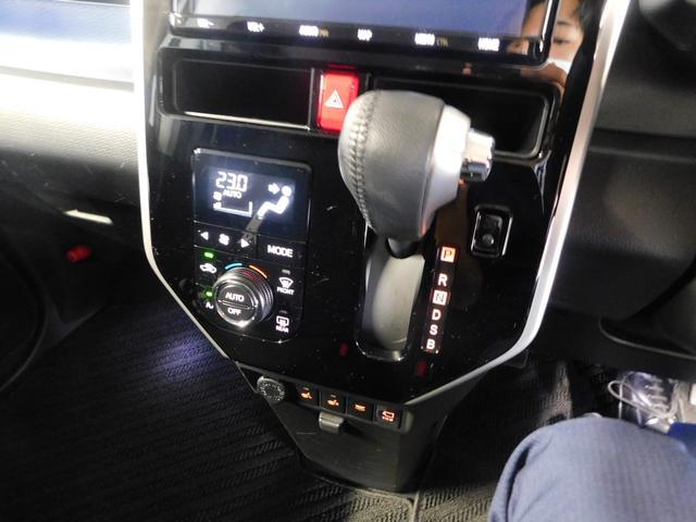 G 純正9インチナビ フルセグTV スマートアシスト3 4WD 両側パワースライドドア 全方位カメラ シートヒーター LEDヘッドライト クルーズコントロール 純正14インチアルミ(16枚目)