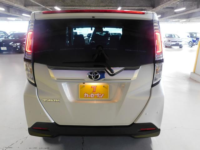 G 純正9インチナビ フルセグTV スマートアシスト3 4WD 両側パワースライドドア 全方位カメラ シートヒーター LEDヘッドライト クルーズコントロール 純正14インチアルミ(20枚目)