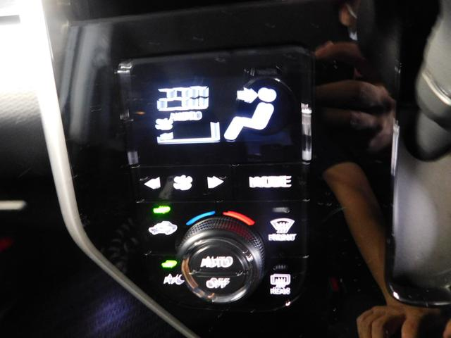 G 純正9インチナビ フルセグTV スマートアシスト3 4WD 両側パワースライドドア 全方位カメラ シートヒーター LEDヘッドライト クルーズコントロール 純正14インチアルミ(23枚目)