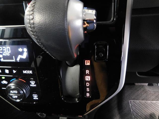 G 純正9インチナビ フルセグTV スマートアシスト3 4WD 両側パワースライドドア 全方位カメラ シートヒーター LEDヘッドライト クルーズコントロール 純正14インチアルミ(24枚目)
