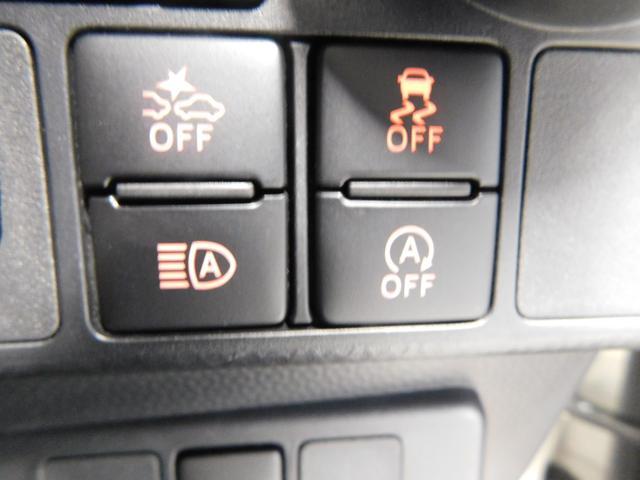 G 純正9インチナビ フルセグTV スマートアシスト3 4WD 両側パワースライドドア 全方位カメラ シートヒーター LEDヘッドライト クルーズコントロール 純正14インチアルミ(29枚目)