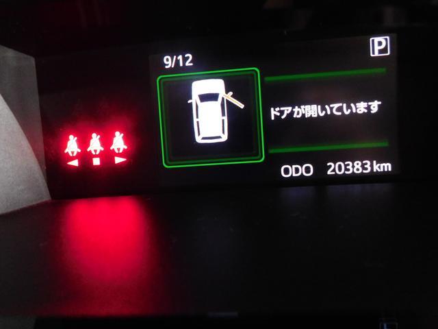G 純正9インチナビ フルセグTV スマートアシスト3 4WD 両側パワースライドドア 全方位カメラ シートヒーター LEDヘッドライト クルーズコントロール 純正14インチアルミ(33枚目)