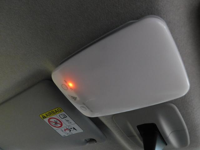 G 純正9インチナビ フルセグTV スマートアシスト3 4WD 両側パワースライドドア 全方位カメラ シートヒーター LEDヘッドライト クルーズコントロール 純正14インチアルミ(34枚目)