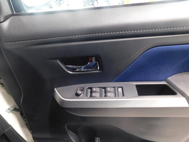 G 純正9インチナビ フルセグTV スマートアシスト3 4WD 両側パワースライドドア 全方位カメラ シートヒーター LEDヘッドライト クルーズコントロール 純正14インチアルミ(39枚目)