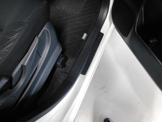G 純正9インチナビ フルセグTV スマートアシスト3 4WD 両側パワースライドドア 全方位カメラ シートヒーター LEDヘッドライト クルーズコントロール 純正14インチアルミ(44枚目)