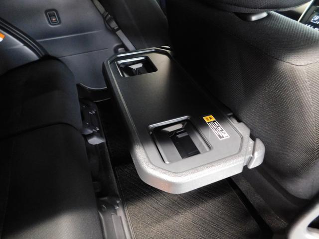G 純正9インチナビ フルセグTV スマートアシスト3 4WD 両側パワースライドドア 全方位カメラ シートヒーター LEDヘッドライト クルーズコントロール 純正14インチアルミ(45枚目)