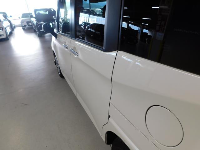 G 純正9インチナビ フルセグTV スマートアシスト3 4WD 両側パワースライドドア 全方位カメラ シートヒーター LEDヘッドライト クルーズコントロール 純正14インチアルミ(61枚目)