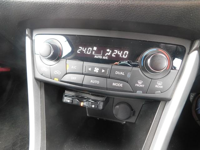 ベースグレード 社外メモリナビ ワンセグTV ブルートゥースオーディオ CD バックカメラ ETC オートHID クルーズコントロール スマートキー 純正17インチアルミホイール(10枚目)