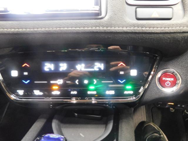 ハイブリッドRS・ホンダセンシング 社外8インチメモリナビ フルセグTV ブルートゥースオーディオ DVD視聴 CD  オートLED 追従クルーズコントロール シートヒーター ハーフレザーシート ETC 純正18インチアルミホイール(11枚目)