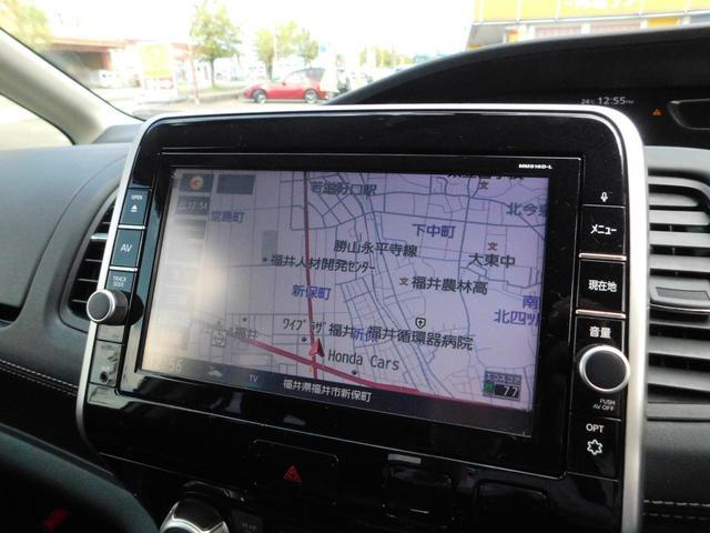 ハイウェイスター プロパイロットエディション 9インチナビTV ドラレコ 後席モニター 衝突軽減ブレーキ 追従クルコン バックカメラ オートライト 16AW CD DVD SD BTオーディオ(9枚目)