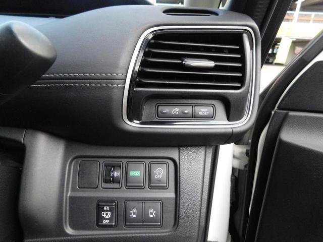 ハイウェイスター プロパイロットエディション 9インチナビTV ドラレコ 後席モニター 衝突軽減ブレーキ 追従クルコン バックカメラ オートライト 16AW CD DVD SD BTオーディオ(13枚目)