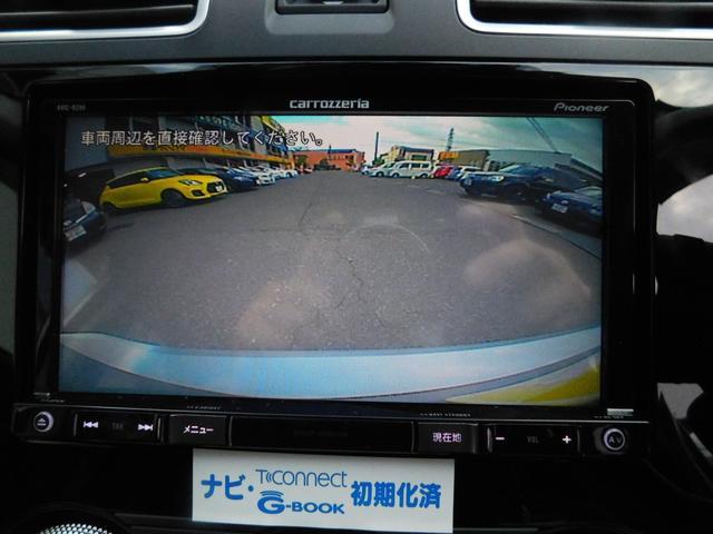 2.0iアイサイト プラウドエディション 4WD 社外メモリナビ フルセグTV ブルートゥースオーディオ DVD視聴 オートHID スマートキー 追従クルーズコントロール パワーシート バックカメラ ETC 純正16インチアルミホイール(10枚目)