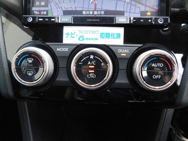 2.0iアイサイト プラウドエディション 4WD 社外メモリナビ フルセグTV ブルートゥースオーディオ DVD視聴 オートHID スマートキー 追従クルーズコントロール パワーシート バックカメラ ETC 純正16インチアルミホイール(11枚目)