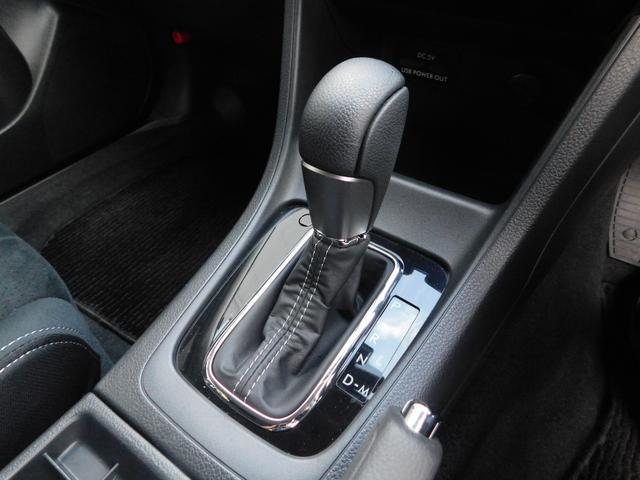 2.0iアイサイト プラウドエディション 4WD 社外メモリナビ フルセグTV ブルートゥースオーディオ DVD視聴 オートHID スマートキー 追従クルーズコントロール パワーシート バックカメラ ETC 純正16インチアルミホイール(12枚目)