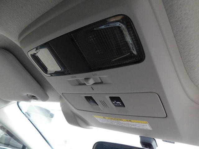 2.0iアイサイト プラウドエディション 4WD 社外メモリナビ フルセグTV ブルートゥースオーディオ DVD視聴 オートHID スマートキー 追従クルーズコントロール パワーシート バックカメラ ETC 純正16インチアルミホイール(29枚目)