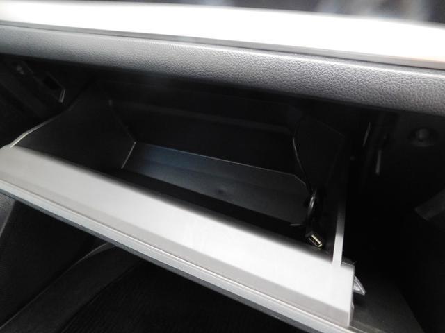 2.0iアイサイト プラウドエディション 4WD 社外メモリナビ フルセグTV ブルートゥースオーディオ DVD視聴 オートHID スマートキー 追従クルーズコントロール パワーシート バックカメラ ETC 純正16インチアルミホイール(30枚目)