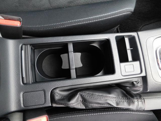 2.0iアイサイト プラウドエディション 4WD 社外メモリナビ フルセグTV ブルートゥースオーディオ DVD視聴 オートHID スマートキー 追従クルーズコントロール パワーシート バックカメラ ETC 純正16インチアルミホイール(33枚目)