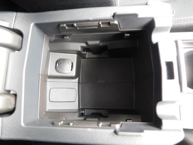 2.0iアイサイト プラウドエディション 4WD 社外メモリナビ フルセグTV ブルートゥースオーディオ DVD視聴 オートHID スマートキー 追従クルーズコントロール パワーシート バックカメラ ETC 純正16インチアルミホイール(34枚目)